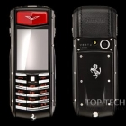 Vertu Ascent Ferrari 2011
