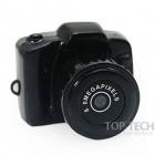 Spy Cam HD 2Mpix